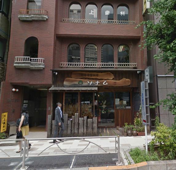韓国料理店居抜き