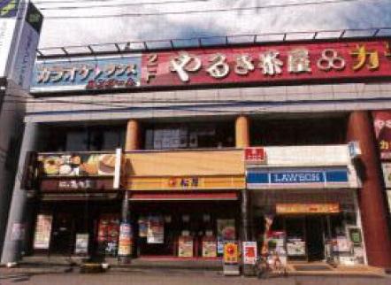 カラオケ・ダンスホース居抜き