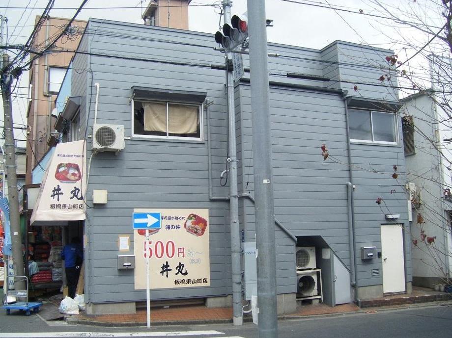 海鮮丼居抜き