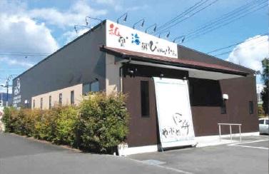 寿司屋居抜き 駐車場28台付き
