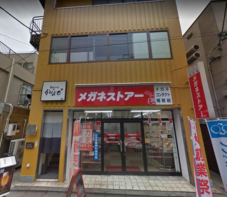 日本料理店居抜き
