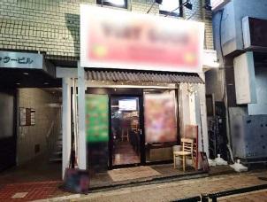 アジア料理店居抜き