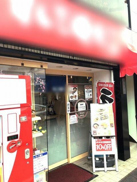寿司屋居抜き