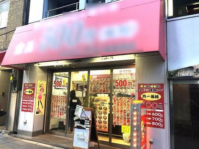 海鮮丼テイクアウト店居抜き