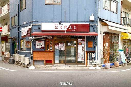 肉丼専門店居抜き