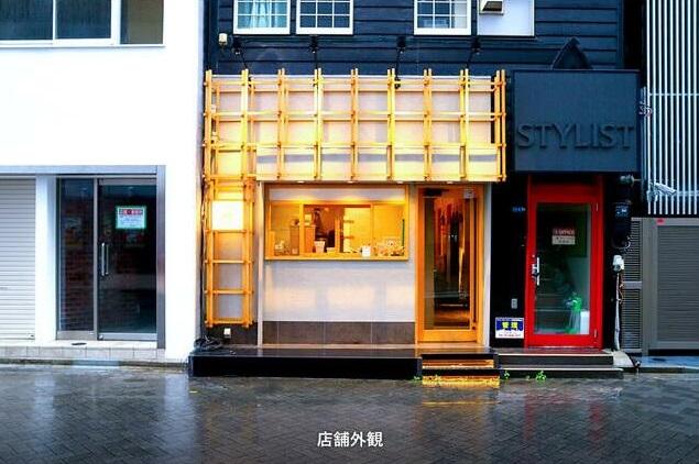 肉寿司店居抜き