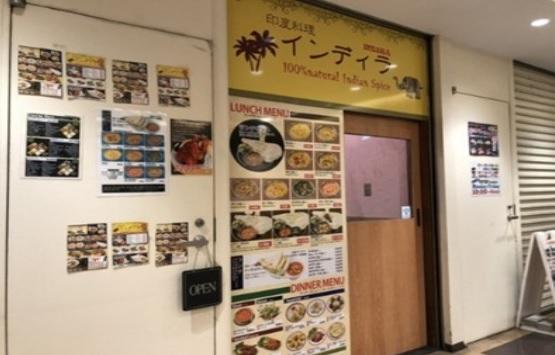 多国籍料理店居抜き