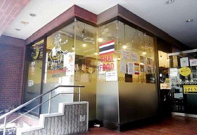 タイ料理店居抜き