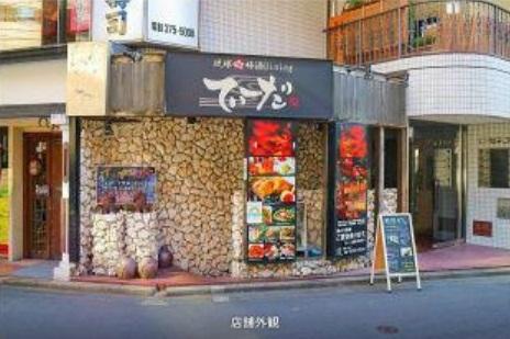 沖縄料理店居抜き