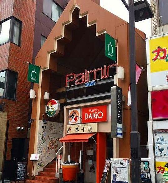 カフェ・喫茶店居抜き