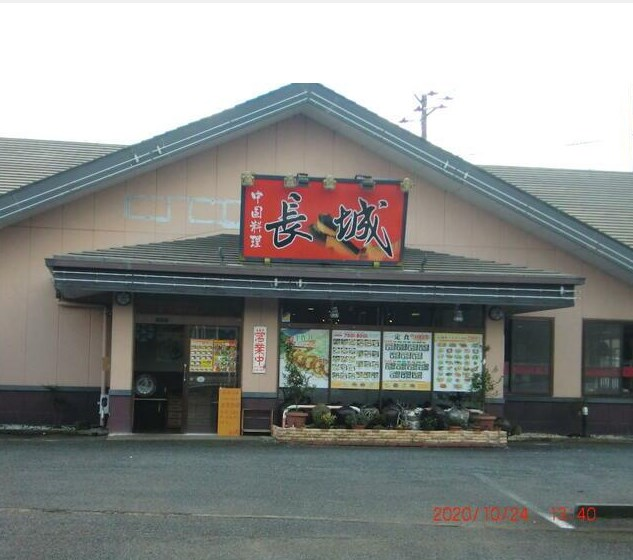 ラーメン・中華料理居抜き