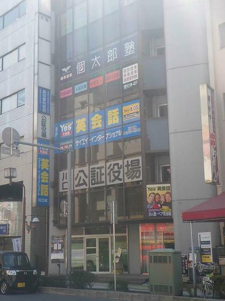 スタジオ・ホール居抜き