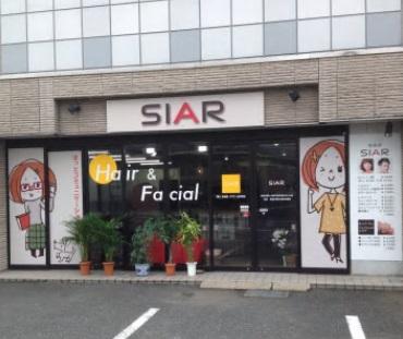 美容室SIAR(シア) 様